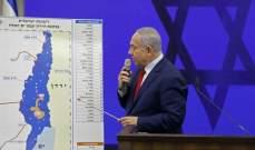 نتانياهو: الإسرائيليون سيحلقون اليوم فوق السعودية