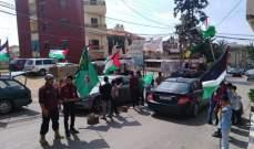 الاحتفالات تعم مخيمات وتجمعات الفلسطينيين احتفاءا بعملية أرئيل