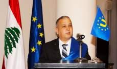 غنطوس: قد تكون الحكومة فرصة لبنان الأخيرة للبقاء على قيد الحياة والإنقاذ مسؤولية الجميع