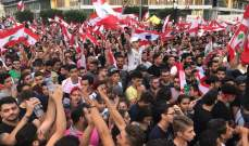 النشرة: إعتصام حاشد عند تقاطع ايليا في صيدا