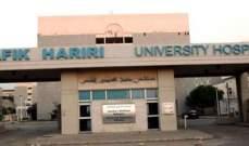 مدير مستشفى بيروت الحكومي للنشرة: مستعدون لاستقبال التراب من قبر مار شربل