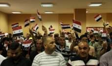 محافظ دمشق: أهالي التضامن بدمشق يبدؤون اليوم بالعودة إلى منازلهم
