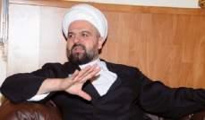 الشيخ قبلان: للأسف ما زال البعض مصرَّاً على تهديد أمن لبنان
