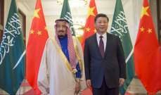 رئيس الصين: نقف إلى جانب السعودية بكل ثبات وندعم أمنها واستقرارها