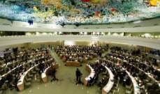 مندوب لبنان يرد على مندوبة اسرائيل بمجلس حقوق الانسان:القوة القائمة بالاحتلال تنصب نفسها بموقع السلطة القضائية