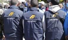 موظفون من ليبان بوست واصلوا اعتصامهم للمطالبة بتسوية أوضاعهم