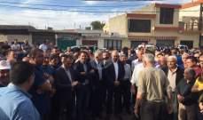 """الحزب التقدمي الإشتراكي نظم تظاهرة شعبية في راشيا """"رفضا لسياسات العهد"""""""