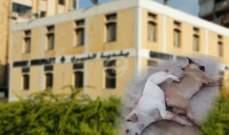بلدية الغبيري اقفلت عددا من المؤسسات المخالفة لشروط سلامة الغذاء