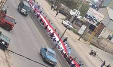 كشاف الجراح مفوضية المنية نفذ أطول علم لبناني في العالم
