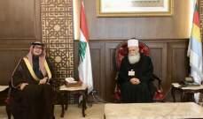 البخاري زار شيخ العقل: لبنان رسالة حضاريّة وحتماً ستنتصر تطلعات الشعب