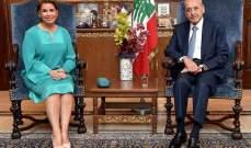 بري يستقبل دوقة لكسمبورغ ووفدا برلمانيا بولونيا والسفير الكويتي
