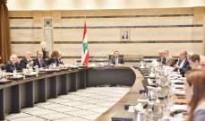 الحريري يترأس جلسة لمجلس الوزراء لمتابعة دراسة مشروع الموازنة