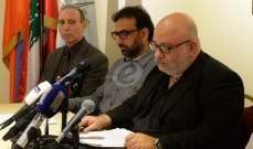 الرامغافار: لن نقبل التهميش ولنا حق خوض الانتخابات البلدية في بيروت