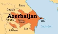 سلطات الأذربيجاني:أرمينيا أطلقت صواريخ على خط أنابيب الطاقة دون إصابته