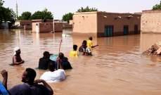 مجلس الأمن والدفاع في السودان يعلن حالة الطوارئ في البلاد بسبب السيول