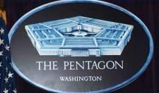 CNN:البنتاغون يضع خططا لإرسال آلاف الجنود الأميركيين للخليج لردع إيران