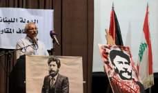 سعد: قضية جورج عبدالله قضية حرية وعدالة وتحرر وطني