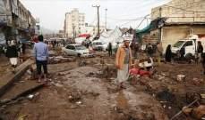 سلطات كوريا الجنوبية: مقتل 13 شخص وهرب أكثر من ألف بسبب السيول