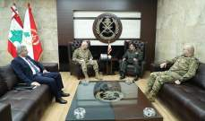 قائد الجيش التقى الملحق العسكري الكويتي ووفدا من المركز الدولي لتطوير سياسات الهجرة