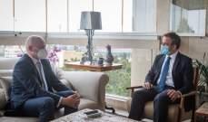 معوض بحث مع سفير ألمانيا آليات تفعيل المساعدة بمشاريع إنمائية للشعب اللبناني