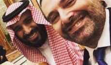 الحريري هنأ محمد بن سلمان بإتصال هاتفي بتوليه ولاية العهد بالسعودية