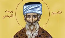 أُقتُلوا إمامَ المَسيحيّين