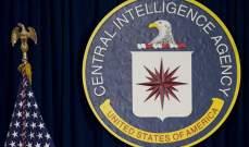 وكالة الاستخبارات المركزية الأميركية أطلقت حسابا على إنستغرام