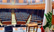 الامانة العامة لمجلس النواب ردا على يان كوبيتش: لسنا بحاجة لدروس بكيفية التشريع