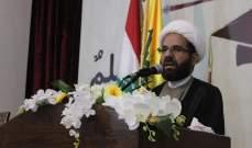 دعموش: لا يجوز تحميل حزب الله مسؤولية اجراءات هو رفضها