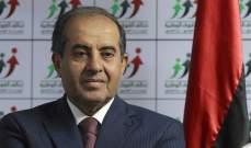 """""""العربية"""": وفاة رئيس الوزراء الليبي السابق بعد إصابته بفيروس كورونا"""