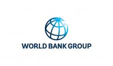 تأجيل اجتماعات مجموعة البنك الدولي وصندوق النقد في مراكش حتى 2022