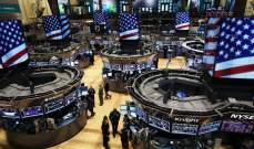 الأسهم الأميركية ترتفع بفضل تفاؤل إزاء الاقتصاد العالمي