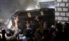 الخارجية الاميركية تدين الهجوم على حافلة الاقباط بمصر