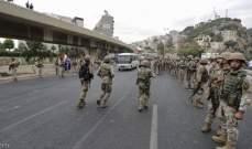 قوة من الجيش تعمل على فتح الطريق في منطقة ذوق مصبح