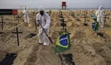 """الصحة البرازيلية: تسجيل 855 وفاة و43412 إصابة جديدة بفيروس """"كورونا"""""""