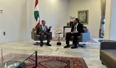 مصادر للنشرة: لا استقالة للحريري وموضوع الاستقالة لم يطرح بين عون والحريري بالاتصال