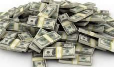 ربح أكبر جائزة في اليانصيب ونسي استلام المبلغ