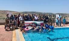 الكتيبة الإيطالية تختتم دورة تعليم السباحة للأطفال ذوي الاحتياجات الخاصة بعيتا الشعب