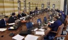 النشرة: جلسة الحكومة شهدت اعتراضا من وزراء القوات على آلية التعيينات