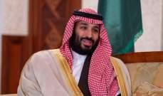 محكمة واشنطن تصدر أمر استدعاء قضائي بحق ولي العهد السعودي في قضية سعد الجبري