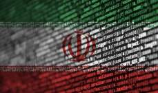 FBI: إيران مسؤولة عن الاغتيالات الإلكترونية التي تضمنت مسؤولين في واشنطن