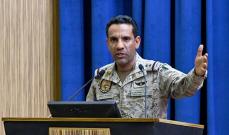 التحالف: ندعم الجهود كافة لإنهاء الانقلاب والتوصل إلى حل لأزمة اليمن