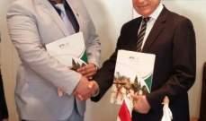 توقيع اتفاقية شراكة بين الجامعة اللبنانية الأميركية والمنظمة الدولية