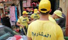 """""""المشاريع"""" واصلت حملتها الإغاثية في الكرنتينا وبرج حمود ومناطق بيروتية أخرى"""