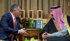 ملك السعودية بعث رسالة خطية إلى ملك الأردن عبر الوزير أحمد بن عبدالعزيز