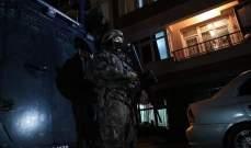 """توقيف 8 أجانب بإطار مكافحة """"داعش"""" خلال مداهمات في إسطنبول التركية"""