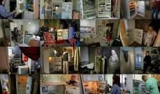 أ.ف.ب: الانهيار الاقتصادي جعل الكثير من اللبنانيين عاجزين عن ملء براداتهم بالطعام