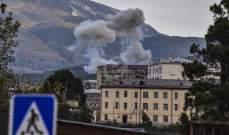 الخارجية الأميركية: هدنة إنسانية بين أرمينيا وأذربيجان بكاراباخ بدءً من صباح الغد