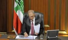 الجلسة التشريعية تشتت التموضعات السياسية... طلاق وتحالفات جديدة
