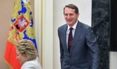 رئيس الاستخبارات الروسية: الغرب أنفق مليارات الدولارات لدعم المعارضة المسلحة في سوريا